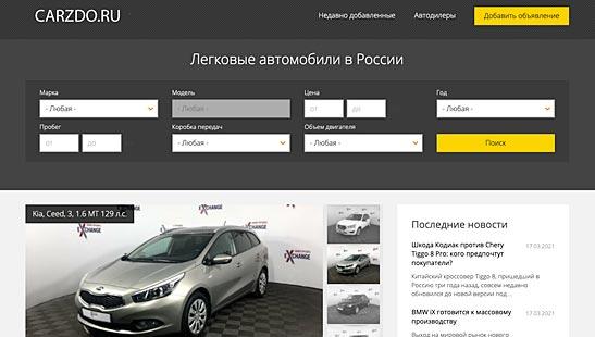 www.carzdo.ru