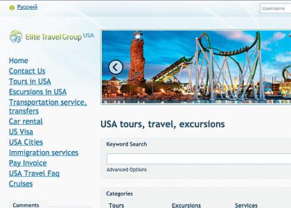 www.etg-travel.com