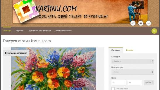 www.kartinu.com