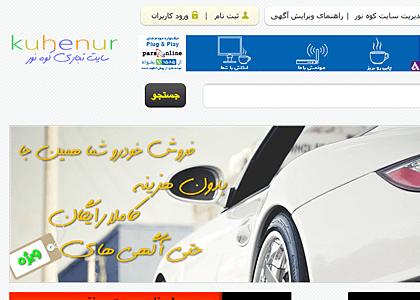 www.kuhenur.com