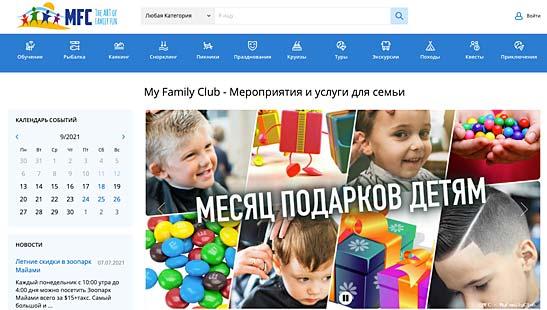 www.miamifamilyclub.com